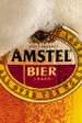 Amstellight