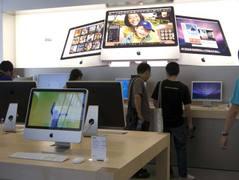 Apple_store_beijing