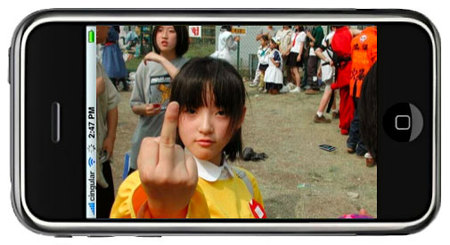 Iphone_factory_worker