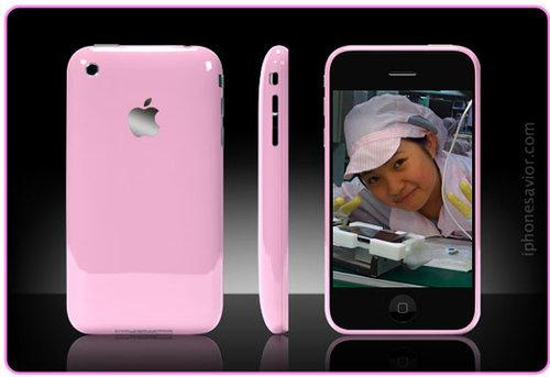 Iphone_girl_pink_iphone
