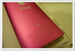 4gb_ipod_nano